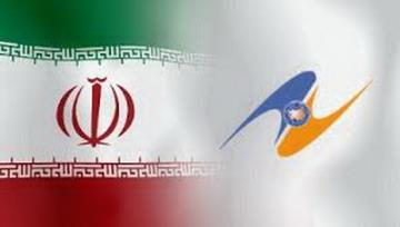 Iran-EAEU Talks on Establishing Free Trade to Start Next Year