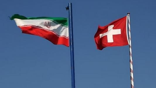 Swiss-Iran Trade Channel Planned