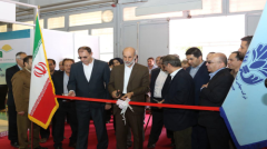 The first international exhibition of Halal protein products kicked off in Iran