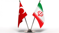 Iran, Turkey Central Banks ink cooperation agreement