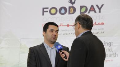 Conference on World Food Day