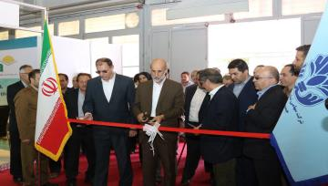The First International Exhibition of Halal Protein Products and Related Industries