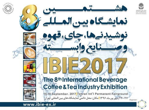 The 8th International Exhibition of Beverages, Coffee, Tea and related industries (IBIE2017)