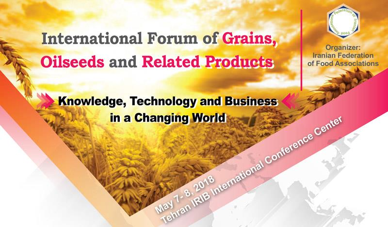 International Forum Of Grains, Oilseeds and Related Products