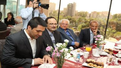 The meeting of  Persian New Year's Eve of food industry activists