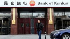 China's Bank of Kunlun to continue coop. with Iran