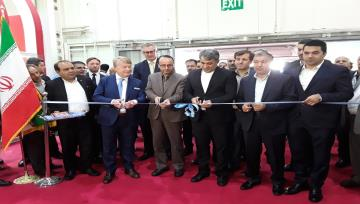 The Opening Ceremony of the Agrofood  Exhibition 2019