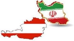 124 percent  Rise in Iran's Non-Oil Trade With Austria